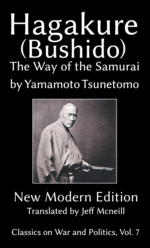 Hagakure (Bushido) The Way of the Samurai by Yamamoto Tsunetomo